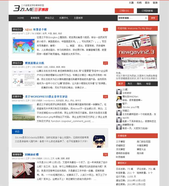 wordpress博客:小清新中